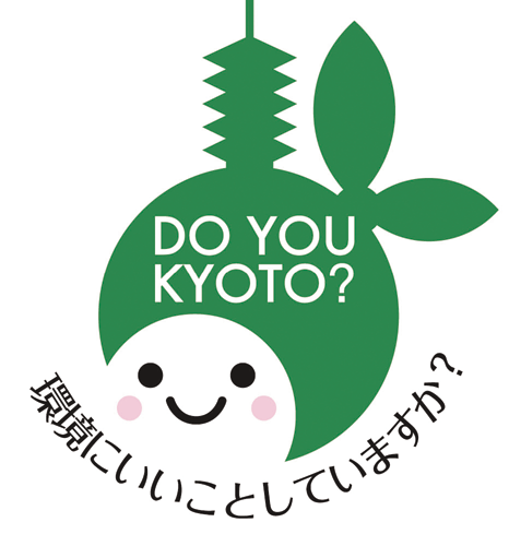 DO YOU KYOTO? ライトダウン